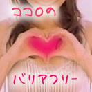 Ebi_heart4